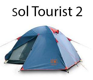 Прокат палатки Sol Tourist 2