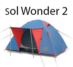 Прокат палатки Sol Woder 2